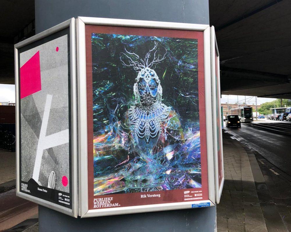 Publieke Werken Rotterdam Exhibition